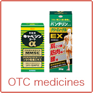 Search from OTC Medicine
