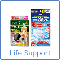 Search from Life support Products