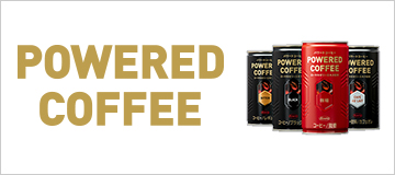 POWERED COFFEE