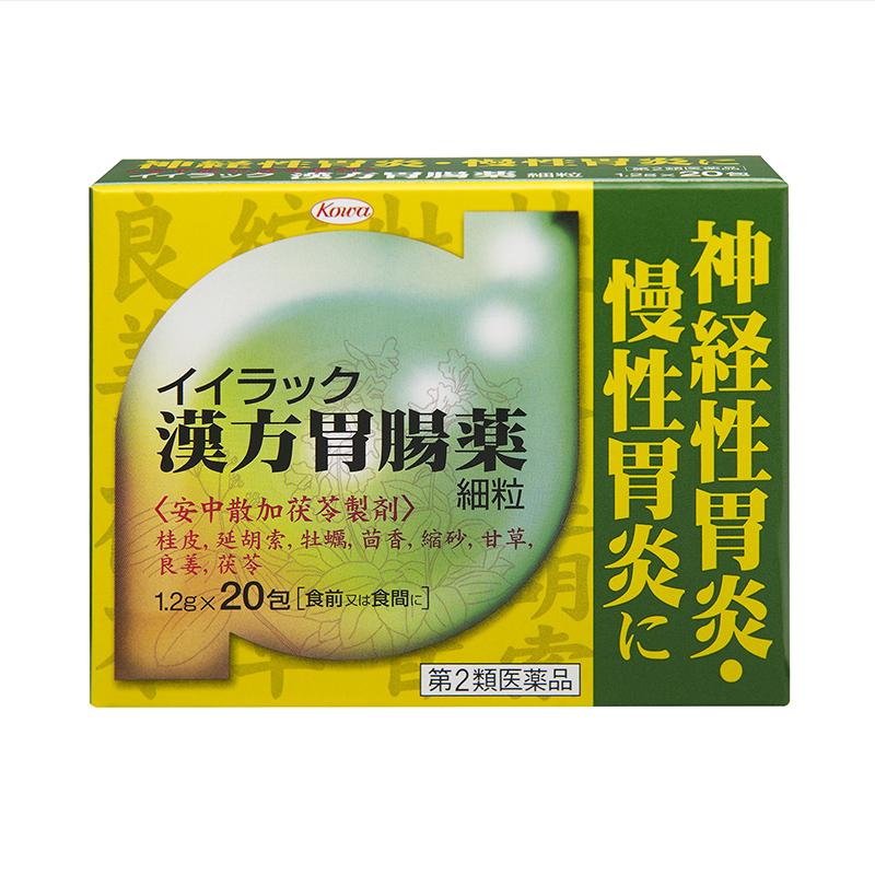 イイラック漢方胃腸薬細粒 コーワ健康情報サイト KOWA