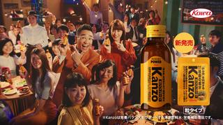 カンゾコーワ「ニュース」篇