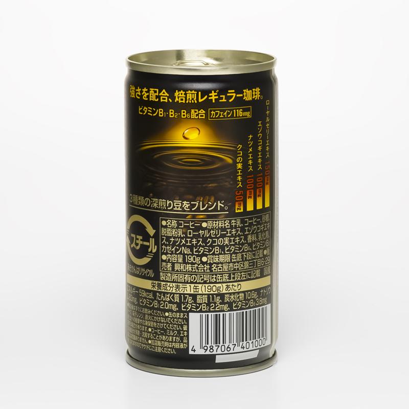 パワードコーヒーレギュラー_缶