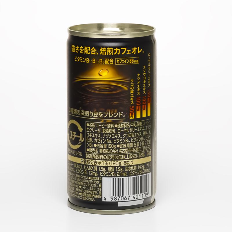 パワードコーヒー_オレ_缶web