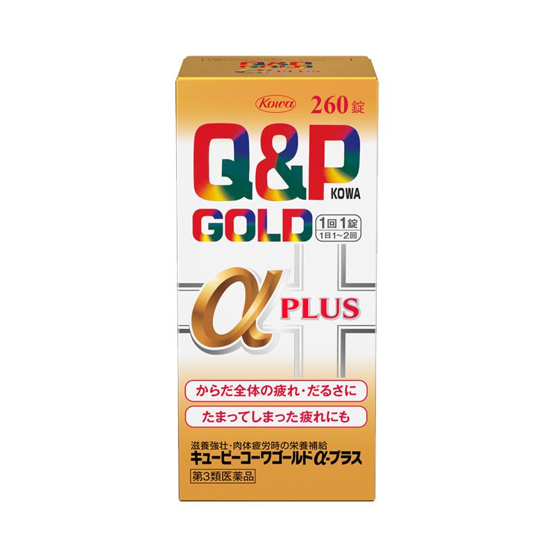 QPα260__1_800