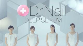Dr.Nail 「はじめてのDEEP SERUM」篇