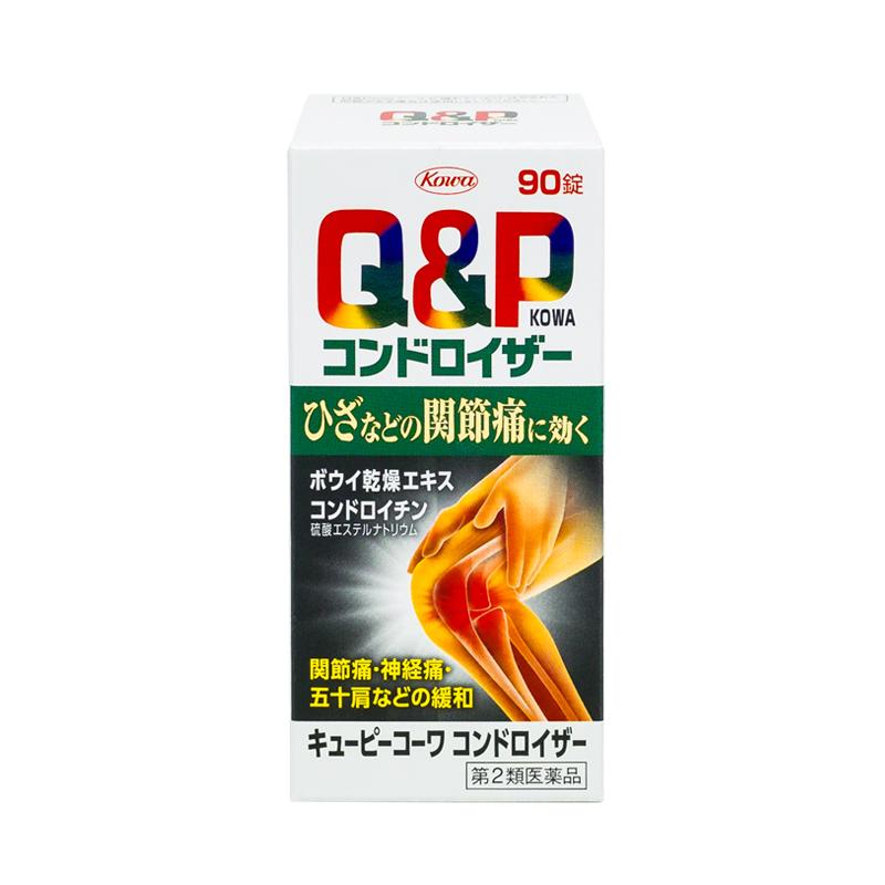 QP_90_01