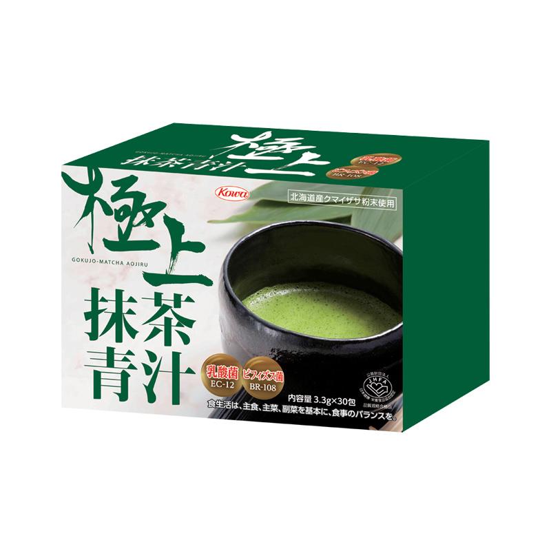 抹茶青汁箱