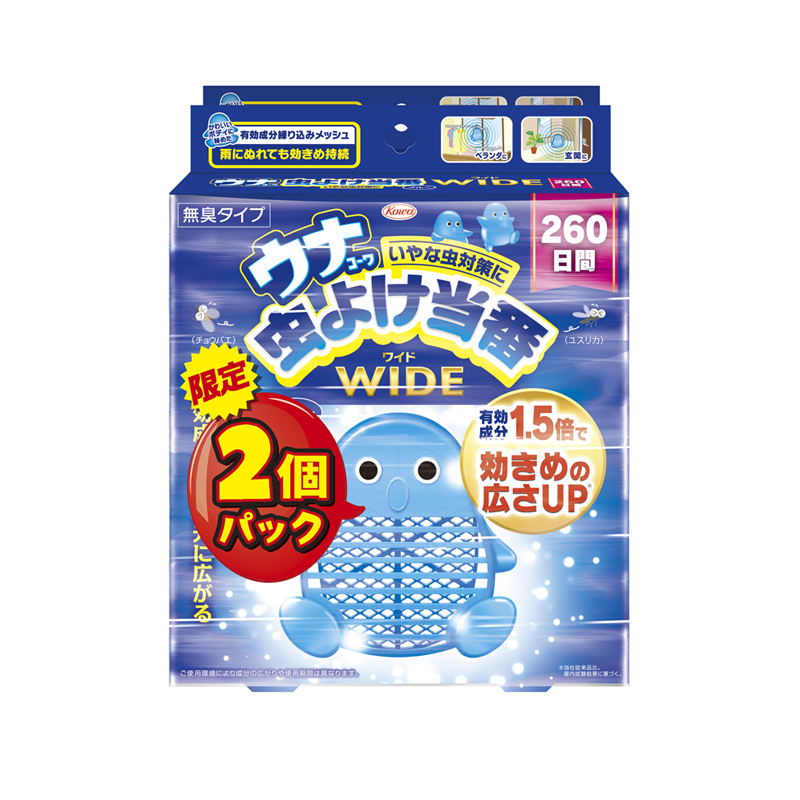 Wide_blue2pack_800×800