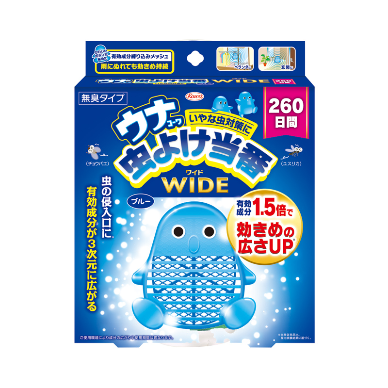 mushiyoke_wide_blue_hc1