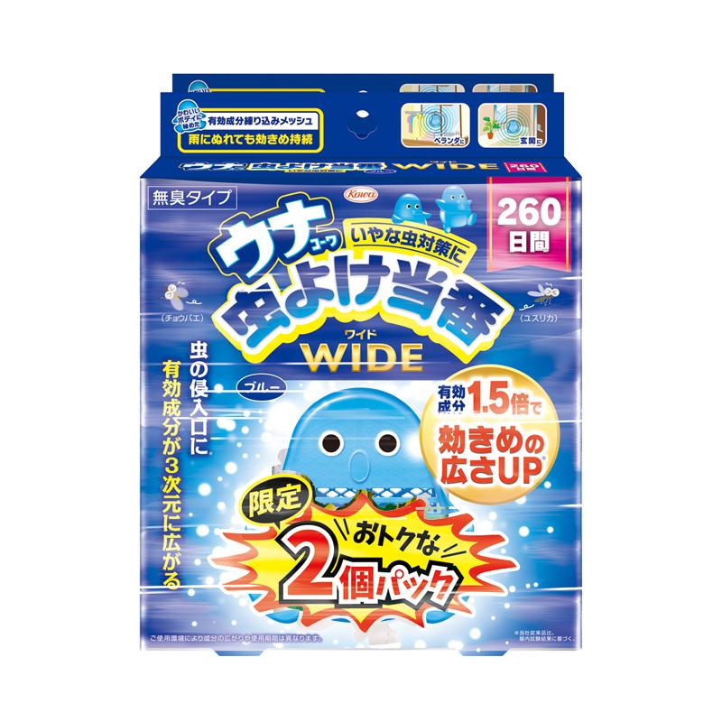 mushiyoke_wide_blue_hc2