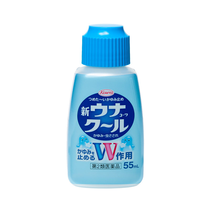 newuna_cool_bottle55ml