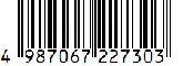 キャベジンコーワα顆粒 12包