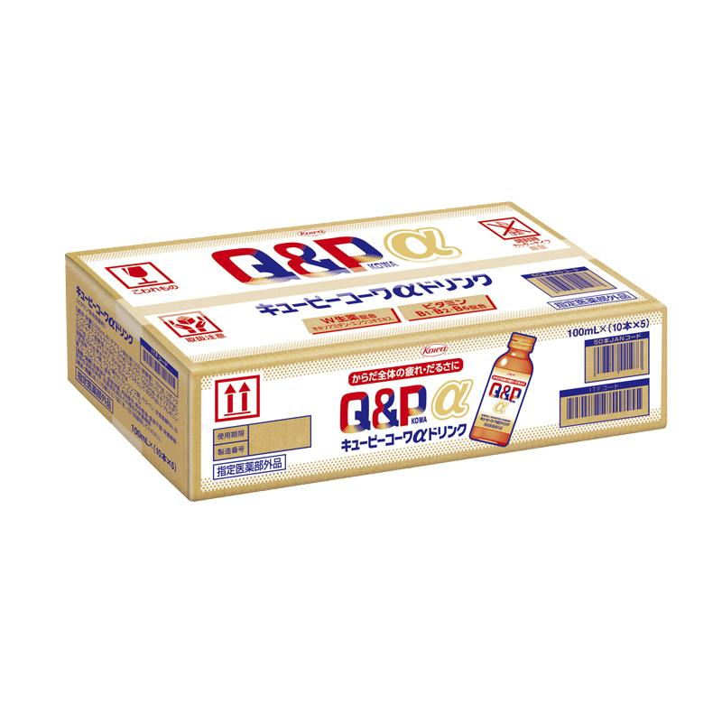 αドリンク50本箱