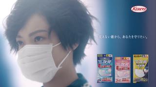 Movie_01_(三次元マスクTVCM「戦い」篇)0000016